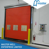 Insulated Commercial High Speed PVC Self Repairing Zipper Doors